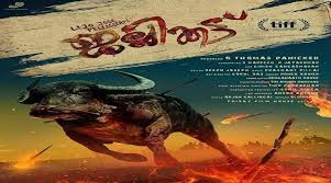 jallikattu movie